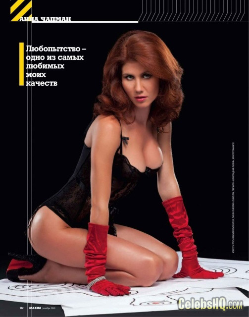 Maxim Russia Anna Chapman photo