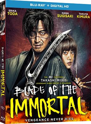 L'Immortale (2017).avi BDRiP XviD AC3 - iTA
